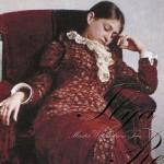 休息-妻ヴェーラ・レーピナの肖像
