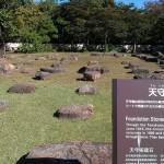 岡山城天守閣の礎石